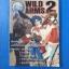 WILD ARMS 2 nd PlayStation thumbnail 1