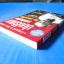 ปมปริศนา ราชาไหมไทย จิม ทอมป์สัน JIM THOMPSON THE UNSOLVED MYSTERY BY William Warren แปลโดย สุรเดช ไกรนวพันธุ์ พิมพ์เมื่อ พ.ศ. 2544 thumbnail 5
