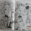 Romance โรมานซ์ 105 เล่มเดียวจบ thumbnail 2
