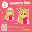 Remi Shampoo แชมพูเรมิ น้ำมันม้าฮอกไกโด & สมุนไพร7ชนิดลดผมร่วง เร่งผมยาว thumbnail 3