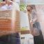กระเป๋าถักสไตล์เกาหลี ชะ อึน จู เขียน จง ซูจองและวิริยา พงศ์สุพัฒน์ แปล thumbnail 4