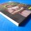 กสิกร ปีที่ 36 เล่ม 5 กันยายน 2506 thumbnail 2