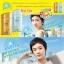 SHISEIDO Anessa Perfect UV Sunscreen SPF50+ PA++++ 60 ml thumbnail 7