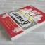 วิชาเศรษฐี พิมพ์ครั้งที่ 3 พังฮยอนซอล เขียน วิทิยา จันทร์พันธ์ แปล thumbnail 2