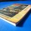 คอมมิวนิสต์ จุลสาร หอจดหมายเหตุธรรมศาสตร์ ฉบับที่ 15 มิถุนายน 2554 - พฤษภาคม 2555 thumbnail 3