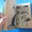 ฝ่ากฎอลเวง เล่ม 1 - 14 ( ไม่มีเล่ม 9, 12, 15, 16) ขายรวม จำนวน 12 เล่ม thumbnail 10