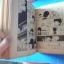 MIYUKI จำนวน 5 เล่มจบ ปกแข็ง thumbnail 13