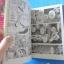 หนุ่มเฮี้ยวพันธุ์ระห่ำ เล่ม 1 - 9 จำนวน 9 เล่มจบ thumbnail 11