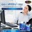 auswelllife glucosamine 1500 mg กลูโคซามีน thumbnail 20