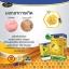 auswelllife royal jelly 2180 mg นมผึ้ง thumbnail 9