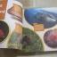 จริงหรือมั่ว ! เล่ม 1 เอมิลี ครีเกอร์ เขียน ทอม นิก โคโคโทส ภาพ ลลิตา ผลผลา แปล thumbnail 3
