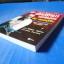 ปมปริศนา ราชาไหมไทย จิม ทอมป์สัน JIM THOMPSON THE UNSOLVED MYSTERY BY William Warren แปลโดย สุรเดช ไกรนวพันธุ์ พิมพ์เมื่อ พ.ศ. 2544 thumbnail 3