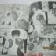 ไม่รักไม่ว่าขอซาส์แล้วกัน เล่มเดียวจบ Saya Miyauchi เขียน thumbnail 3