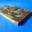เล็บครุฑ เล่ม 1 โดย พนมเทียน พิมพ์ครั้งที่สี่ พ.ค. 2500 thumbnail 2