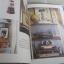 my home Special Issue Renovate Home ปรับเพื่อเปลี่ยน โดย ทีมงานนิตยสาร my home thumbnail 23