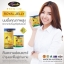 auswelllife royal jelly 2180 mg นมผึ้ง thumbnail 14