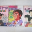 SLOW STEP จีบทีละขั้น (3 เล่มจบชุด) Mitsuru Adachi เขียน***สินค้าหมด*** thumbnail 1