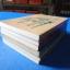 จดหมายเหตุ เสด็จประพาสยุโรป ร.ศ.116 ของ พระยาศรีสหเทพ ( เส็ง ) ครบชุด จำนวน 6 เล่มจบ พิมพ์ครั้งที่หนึ่ง พ.ศ. 2515 thumbnail 7