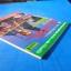 100 ชีวิตบนเส้นทางมาเฟีย ฉบับที่ 4 ตัดหัวเสียบประจาน ขุนโจร 9 จังหวัด เสือผาด ทับสายทอง thumbnail 4