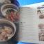 อาหารทะเลรสเด็ด ตำรับอาหารจีน ชุดพิเศษ thumbnail 11