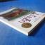 สามก๊ก ฉบับนายทุน ตอน เบ้งเอ็ก ผู้ถูกกลืนทั้งเป็น คึกฤทธิ์ ปราโมท พ.ย. 2548 thumbnail 4