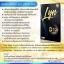 ยาลดน้ำหนัก ลดความอ้วน ลีน Lyn by pim thumbnail 8