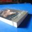 กังหันต้องลม โดย คุณหญิงทรงสุดา ยอดมณี พิมพ์ครั้งที่สอง ธ.ค. 2542 thumbnail 4