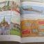 การ์ตูนเทิดไท้องค์ราชันย์ รัชกาลที่ ๙ เล่มที่ ๓ มหาราชกลางใจชน พุทธศักราช ๒๕๓๖-๒๕๕๐ พิมพ์ครั้งที่ ๑๐ สร้างสรรค์โดย สละ นาคบำรุงและคณะ thumbnail 2