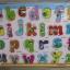 ชุดกระดานจิ๊กซอเรียนรู้ตัวอักษรภาษาอังกฤษ (No.DX590) thumbnail 1