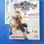 Kingdom Hearts 2 หนังสือเฉลยเกม PlayStation 2 CYBER TEAM thumbnail 14