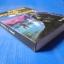 สงคราม ความรัก และจักรวาล โดย จรัลพัฒน์ พิมพ์ครั้งแรก ก.พ. 2543 thumbnail 2