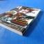 DEVIL MAY CRY 3 คู่มือเฉลยเกม Play Station 2 จากทีมงาน YK GROUP thumbnail 5