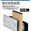 Powerbank - Golf Tiger 107 8800 mAh thumbnail 3