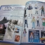 Hobby JAPAN KAN COLLE+ ARPEGGIO OF BLUE STEEL- ARS NOVA เล่ม 014 thumbnail 2