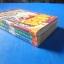 จอมช่างอหังการ์ SAIJOH Shinji จำนวน 3 เล่มจบ thumbnail 4