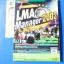LMA Manager 2002 thumbnail 13