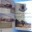 เฮลิคอปเดอร์ ฝูงบินปฎิบัติการพิเศษ ELITE FORCE SERIES ชุดหน่วยชั้นยอด โดย TOP GUN TEAM พิมพ์ครั้งแรก พ.ย. 2546 thumbnail 11