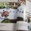 ้บ้านและสวน ฉบับที่ 498 กุมภาพันธ์ 2561 escape thumbnail 19