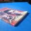 คู่มือปฏิวัติ และมรดกทางวัฒนธรรม ของ จิตร ภูมิศักดิ์ โดย ประวุฒิ ศรีมันตะ พิมพ์ครั้งที่หนึ่ง ก.ย. 2545 thumbnail 2
