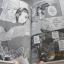 JUNKO จุนโกะ เล่มเดียวจบ thumbnail 6