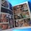 TAKERU เล่ม 1 ปกแข็ง thumbnail 12