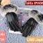 ขายถุงมือทัชสกรีนหนาวติดลบ เล่นIPHONEได้ พร้อมส่ง 250 บาท ฟรี EMS!!!! thumbnail 2