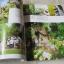 บ้านและสวน ธันวาคม 2560 The Gardeners thumbnail 5