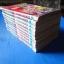 2 สิงห์นักซิ่งจิ๋ว จำนวน 11 เล่ม เล่ม 3,4,5,6,7,8,9,10,11,12,13 thumbnail 2