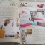 my home ฉบับที่ 8 มกราคม 2554 Fly to Korea thumbnail 5