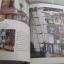 my home Special Issue Renovate Home ปรับเพื่อเปลี่ยน โดย ทีมงานนิตยสาร my home thumbnail 21
