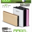 Powerbank - Golf Tiger 107 8800 mAh thumbnail 1