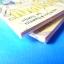 พล นิกร กิมหงวน ชุดวัยหนุ่ม ตอน นครมรณะ , ตอน อรัญนครพินาศ ขายรวม 2 เล่ม thumbnail 5