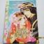 JUNKO จุนโกะ เล่มเดียวจบ thumbnail 1