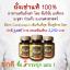 ถั่งเช่า ม.เกษตรศาสตร์ cordythai คอร์ดี้ไทย thumbnail 26
